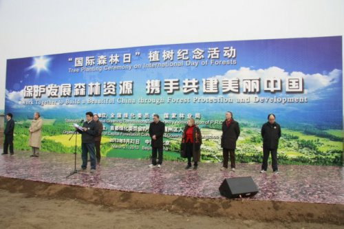 Tree Planting Ceremony on International Day of Forests - APFNet was invited by China to Celebrate the First International Day of Forests 2013