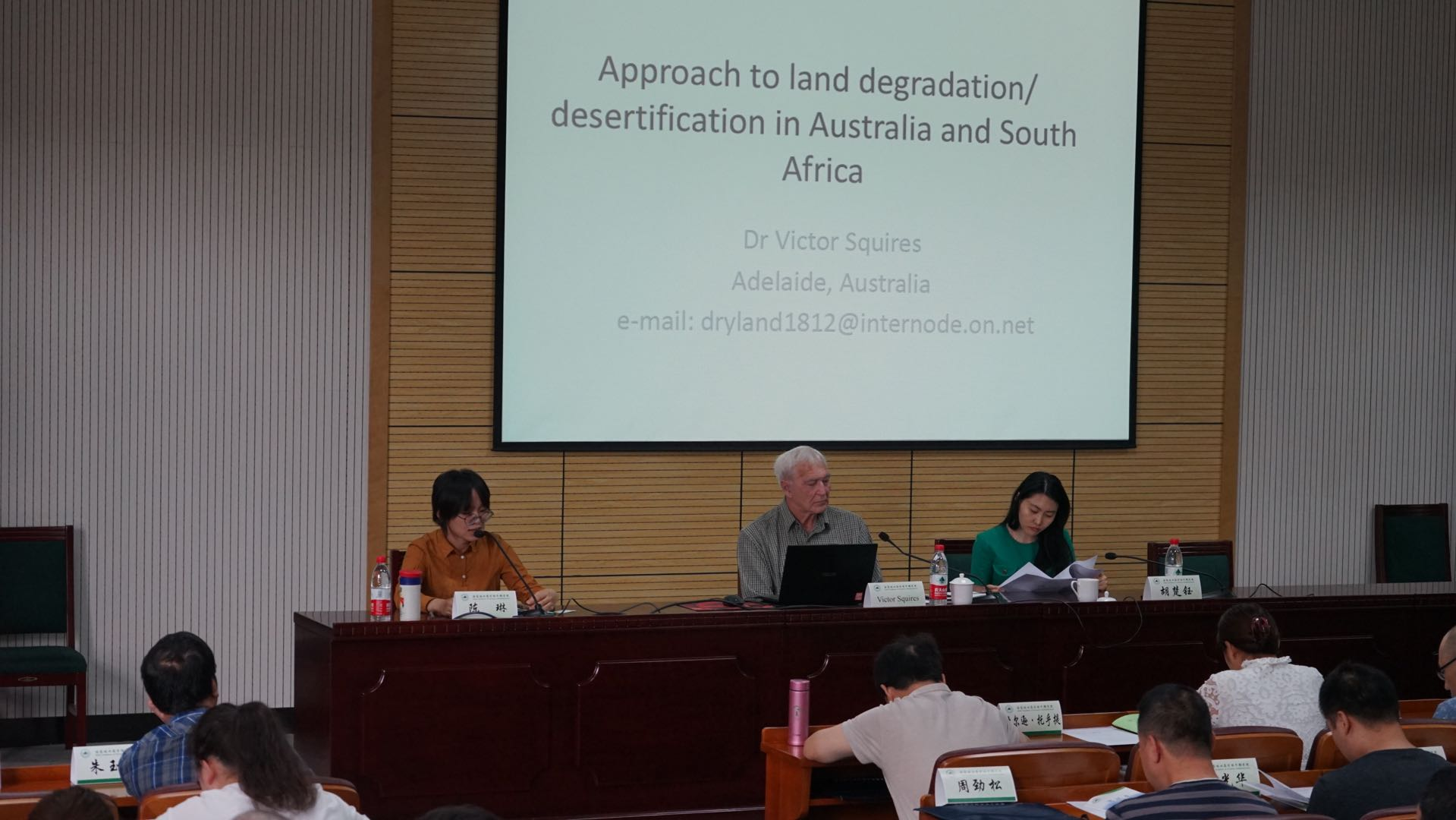 APFNet helped Chinese forestry officers better understand land degradation and desertification